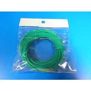 <数量限定><電線・コード販売・通販><3m・緑5・AVR0.4>塩化ビニル絶縁電線・コード<cod-045-3m>|sapporo-boueki