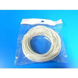 <数量限定><3m・白9・AVR0.4> 塩化ビニル絶縁電線・コード<cod-049-3m>|sapporo-boueki