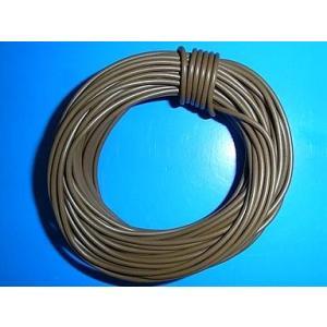 <数量限定><電線・コード販売・通販><電線・コード 茶1・AVR0.5>3m入<cod-061-3m>|sapporo-boueki