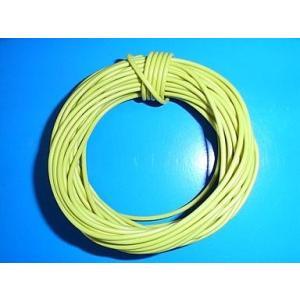 <数量限定><電線・コード販売・通販><電線・コード 黄・AVR0.5>3m入<cod-064-3m>|sapporo-boueki