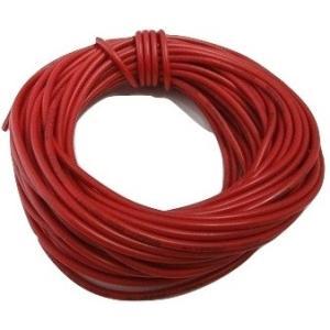 <電線・コード販売・通販><電線・カラーコード・赤・AVR0.75>10m入<cod-082>|sapporo-boueki