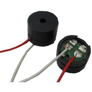 <圧電ブザー通販・販売><圧電ブザーC>2個<con-271>|sapporo-boueki