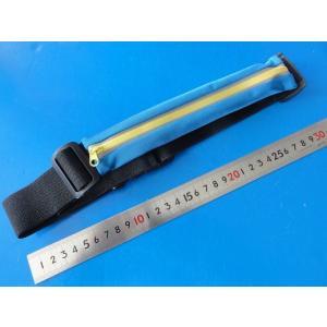 <伸縮性ウエストポーチ・ランニングポーチ>ウエストポーチ・ランニングポーチ<青 ジッパー部黄色 小><kei-097>|sapporo-boueki