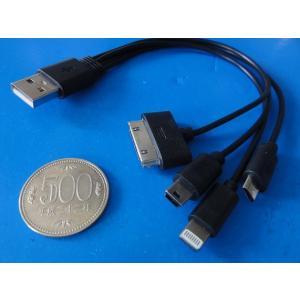 <アイフォン充電コード+アンドロイドmini・micro>アイフォン充電コード+アンドロイドmini・micro 4本<kei-604>|sapporo-boueki