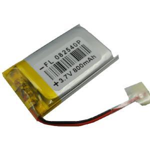 <リチウムイオン充電池通販・販売>リチウムイオン充電池<3.7V 約600mA 約29×約24×約8mm><kei-701>