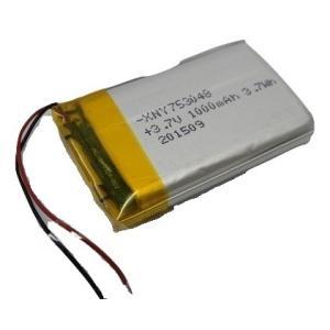 <電子工作用リチウムイオン充電池><工作用リチウムイオン充電池 3.7V 約1000mA 約47×約31×約8mm>1個入<kei-705>|sapporo-boueki
