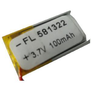 <リチウムイオン充電池通販・販売>リチウムイオン充電池<3.7V 約120mA 約28×約14×約4mm><kei-711>