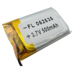 <電子工作用リチウムイオン充電池><工作用リチウムイオン充電池 3.7V 約500mA 約33×約25mm×厚約6mm>1個入<kei-719>|sapporo-boueki