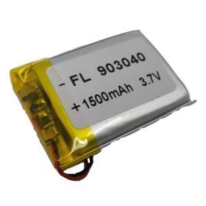 <電子工作用リチウムイオン充電池><工作用リチウムイオン充電池 3.7V 約1500mA 約42×約34mm×厚約9mm>1個入<kei-721>|sapporo-boueki