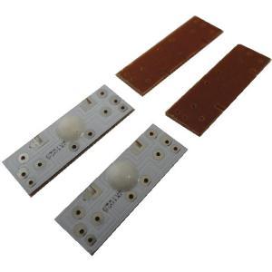 おもちゃ用組み込み基板A 4枚 LED工作<kit-060>|sapporo-boueki