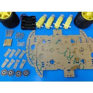 <学校用・学習用4輪キット>学校用・学習用4輪キット<kit-087>|sapporo-boueki