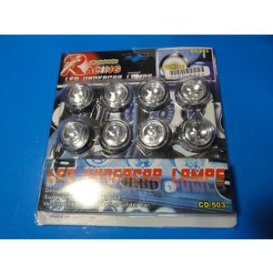 LEDサイドステップライト1種 超高輝度LED<白 1×8=8灯 独立LED>防水仕様 車足元LED 12V仕様<led-590>|sapporo-boueki