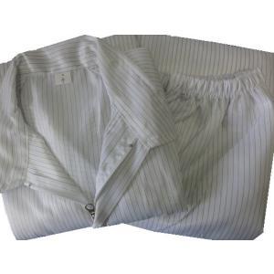 <静電防止上着・ズボン>静電防止上着・足首ウエストはゴムのズボンセット Sサイズ 1着<ppb-020>|sapporo-boueki