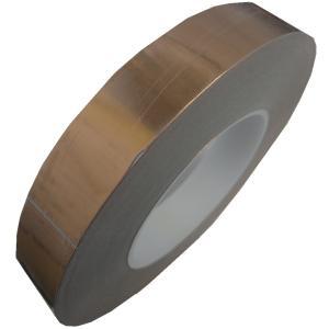 <導電性銅箔粘着テープ通販・販売>導電性銅箔粘着テープ 約50m 幅24mm<ppb-103>|sapporo-boueki