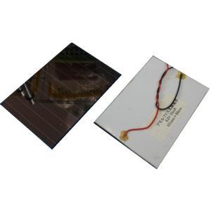 <現品限り アモルファス太陽電池><アモルファス太陽電池 8.0V 55mA 約101×約69mm>1枚入<psp-030>|sapporo-boueki