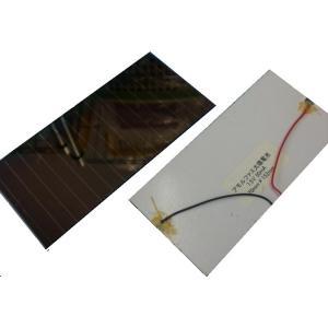 <現品限り アモルファス太陽電池><アモルファス太陽電池 7.5V 50mA 約70×約152mm>1枚入<psp-031>|sapporo-boueki