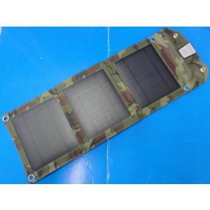 <アウトドア用防水 リュックにつける太陽電池 出力USB 5V バッテリーなし>520mm×180mm 5V1400mA 重さ240g 3枚 折畳み 迷彩<psp-519>|sapporo-boueki
