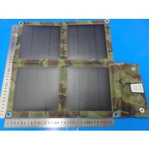 <アウトドア用防水 リュックにつける太陽電池 出力USB 5V バッテリーなし>430mm×350mm 5V2000mA 重さ400g 4枚 折畳み 迷彩<psp-520>|sapporo-boueki