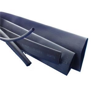 <熱収縮チューブ通販・販売>熱収縮チューブ<熱収縮チューブ 黒 円の直径φ6mm 長さ1m>スミチューブAに相当<suc-015>|sapporo-boueki