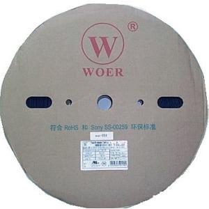 熱収縮チューブ 黒 円の直径φ16mm 100m<suc-047>|sapporo-boueki
