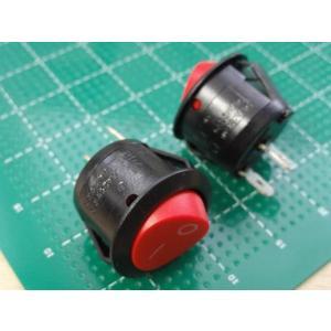 <ロッカースイッチ通販・販売>ロッカースイッチ<1回路2接点直径φ19.3>2個入 B級品<swp-066>|sapporo-boueki