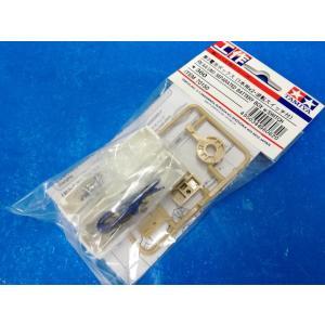 <タミヤ楽しい工作シリーズ><単3電池ボックス(1本用×2・逆転スイッチ付)><tam-150> sapporo-boueki