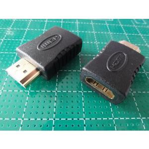 <HDMI変換コネクタ>HDMI変換コネクタ メス タイプA HDMI ⇔ オス タイプA HDMI ? 1個<usb-080>|sapporo-boueki