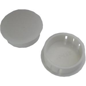 穴埋め・目隠しキャップ 穴の円の直径φ30mm 白 SKT-30 5個入<yjp-0553> sapporo-boueki
