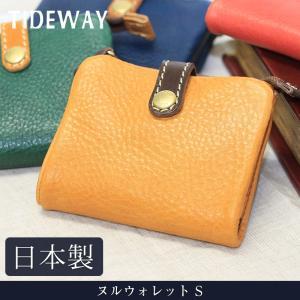 送料無料 TIDEWAY ヌルウォレット S 革 レザー 本革 メンズ レディース 日本製 二つ折り財布 ギフト プレゼント 贈り物 クリスマス|sapporo-kawa