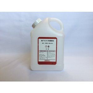 強アルカリ性電解水    1L   コロナ対策・ウイルス除菌・消臭・洗浄水|sapporo-kuyou