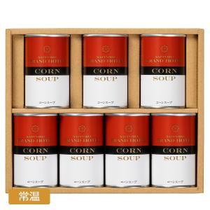 コーンスープ缶詰セット(7缶入) sapporograndhotel