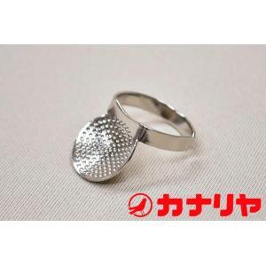 カナリヤ/洋裁/指ぬき/皿付指ぬき/クロバー