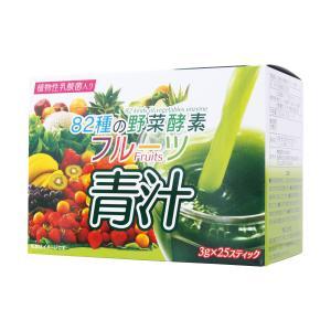 82種の野菜酵素フルーツ青汁 3g×25包...