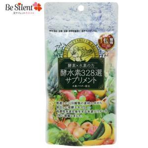 酵水素328サプリ 酵素 サプリメント 酵水素328選サプリメント 60粒 水素 植物酵素