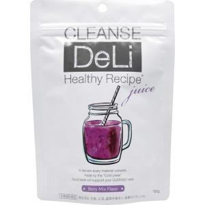 クレンズジュース 置き換えダイエット食品 スムージー クレンズデリ CLEANSE DeLi 150g ジュースクレンズ ファスティング ネコポス 送料無料 ポイント10倍|sapri-bk|02