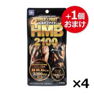 hmb サプリメント サプリ ビルドファイト HMB 210...
