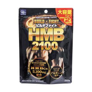 HMB hmb サプリメント サプリ ビルドファイト 210...