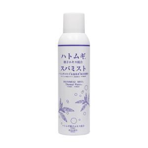 エアゾールタイプの化粧水!ハトムギスパミスト 200g