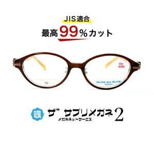 "【OEMザ""サプリメガネ2レンズ JIS規格適合メガネ】子供用 501 sapurimegane"