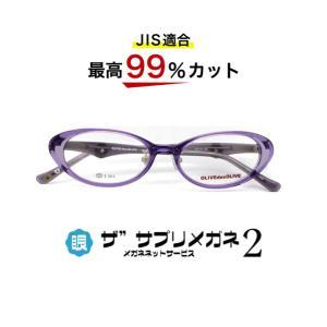 "【OEMザ""サプリメガネ2レンズ JIS規格適合メガネ】5074 sapurimegane"