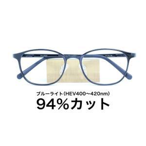 ブルーライトカット メガネ。驚異のブルーライトを94%カットパソコンPCメガネ、紫外線100%カット...