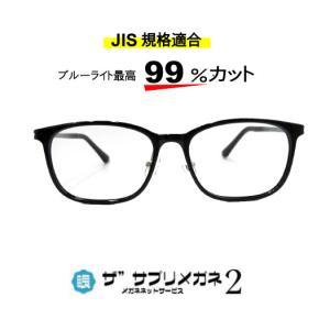 "【OEMザ""サプリメガネ2レンズ JIS規格適合メガネ】9195 sapurimegane"