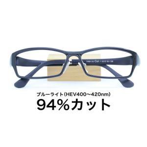 ブルーライトカット メガネ 色が変わる 調光レンズ サングラス サプリメガネ 度なし sun9133...