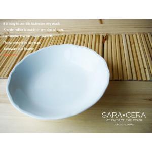 洋食器 ユーロ広場の白い泉 フルーツボール 200250000045 (お取り寄せ商品)|sara-cera-y