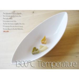 21日までSALE価格!洋食器 超高温1300℃ Temperature NewイタリアンリーフディッシュS 白い食器 オーバルボール  200460000073|sara-cera-y