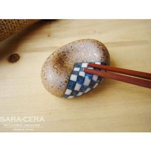 箸置き 陶器 藍の市松豆箸置 レスト 200350000210   sara-cera-y
