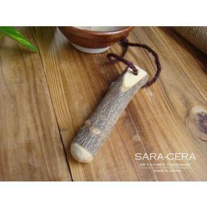 山椒すり棒  木製 9cm おしゃれ 200350000274   |sara-cera-y