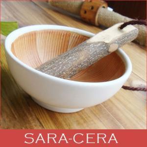 和食器 白いボールすり鉢 マット 擂り鉢 調理小物 オシャレ200350000280 (お取り寄せ商品)   |sara-cera-y