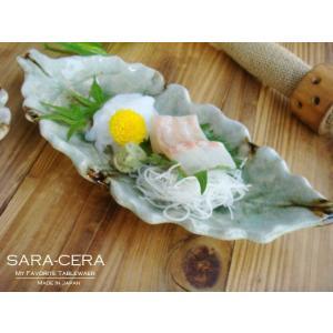 21日までSALE価格!和食器 砂ビードロ 大きな木ノ葉皿 (お取り寄せ商品)   200350000292|sara-cera-y