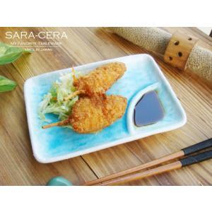 21日までSALE価格!和食器 角皿 仕切り 和皿 トルコブルー クールブルー 白流水仕切皿 200350000297|sara-cera-y